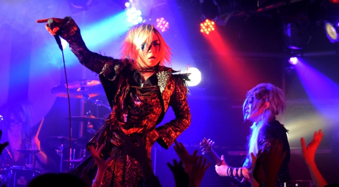 [Avanchick] VR Tour #11 at OSAKA RUIDO
