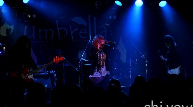 [umbrella] ONEMAN TOUR Chapter.3 [Taion]